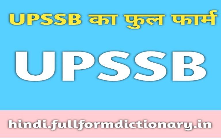 upssb